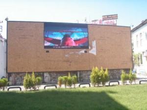 Ledpano Açık Hava Reklam TEK.END.SAN.TİC.LTD.ŞTİ